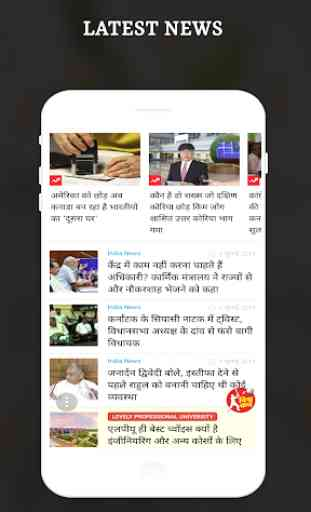 MP News Live TV - All MP News Papers 4